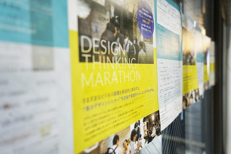新興国デザイン思考マラソン、最終成果発表&2020年度の渡航先が南インドとベトナムに決定